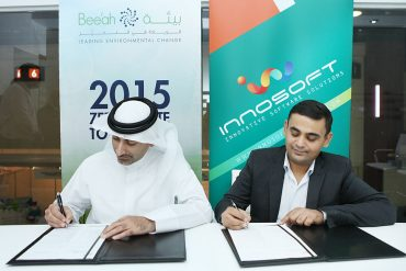 Innosoft-Beeah-UAE-Contract-Signing_1