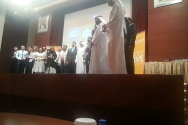 Innosoft-Winning-Gold-Award-for-SAP-Implementation